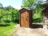 Дачный туалет — Самые красивые и долговечные варианты! +100 фото