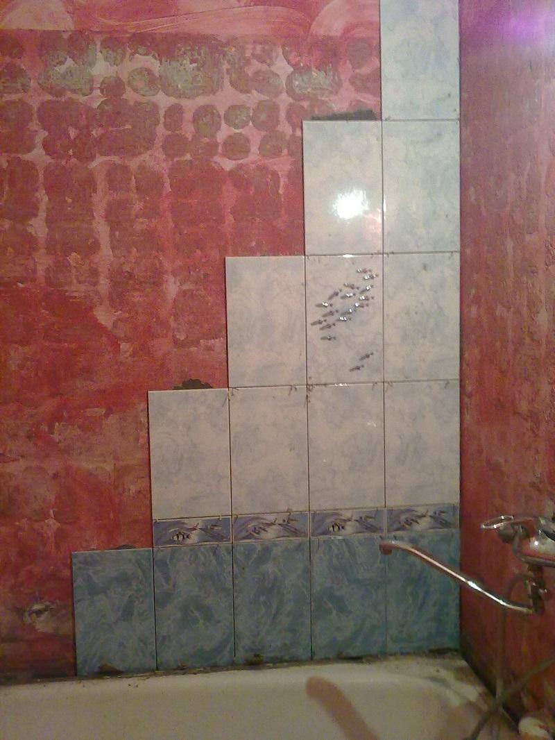 Плитка в ванну своими руками что сначала пол или стены