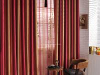 Шторы в гостиную — очень важная деталь в оформлении дизайна +123 фото