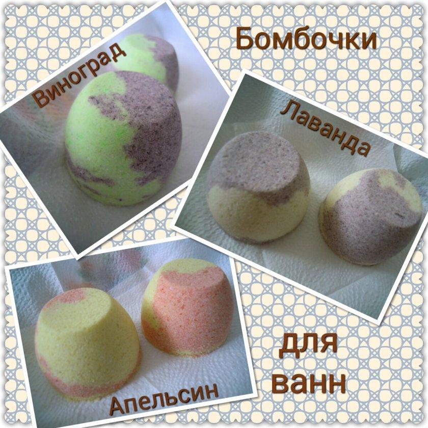 Bombochki-dlya-vannyi-svoimi-rukami-1 Бомбочка для ванны своими руками